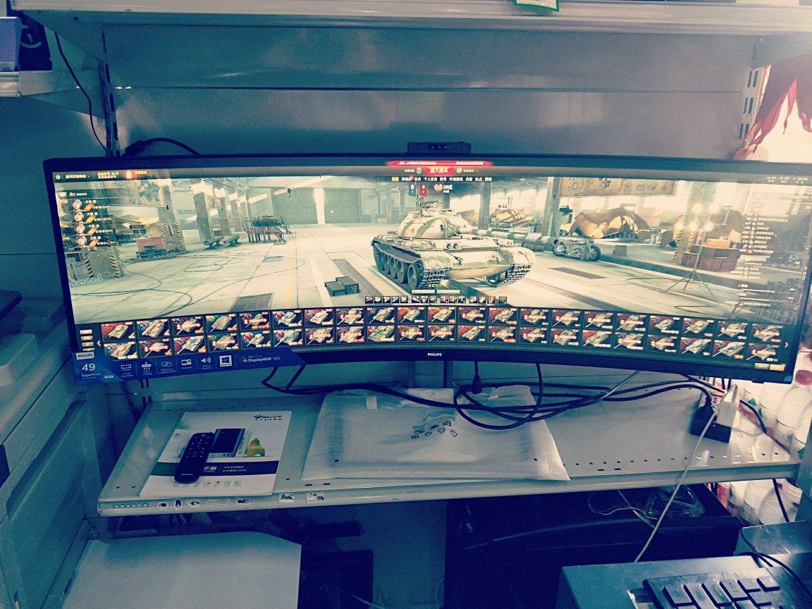 飞利浦49英寸潮款带鱼屏,支持双路信号和反向充电