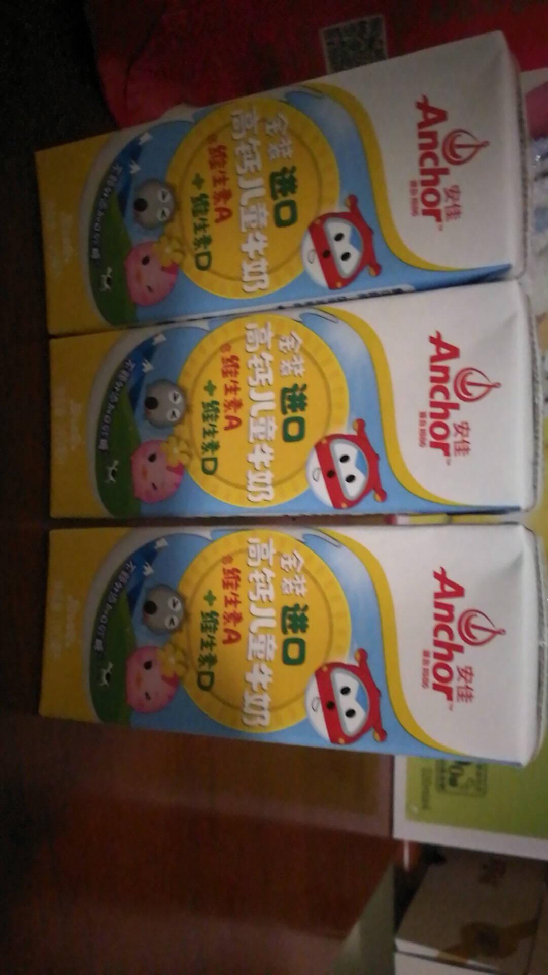 新西兰原装进口安佳(Anchor)金装高钙儿童牛奶营养早餐牛奶3.6g蛋白质190ml*27盒/箱整箱装