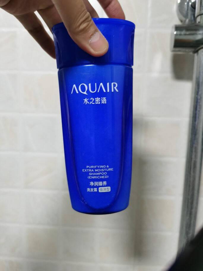 资生堂水之密语(AQUAIR)男士控油净润洗发露600ml*2(男士洗发水有效控油净爽飘逸)