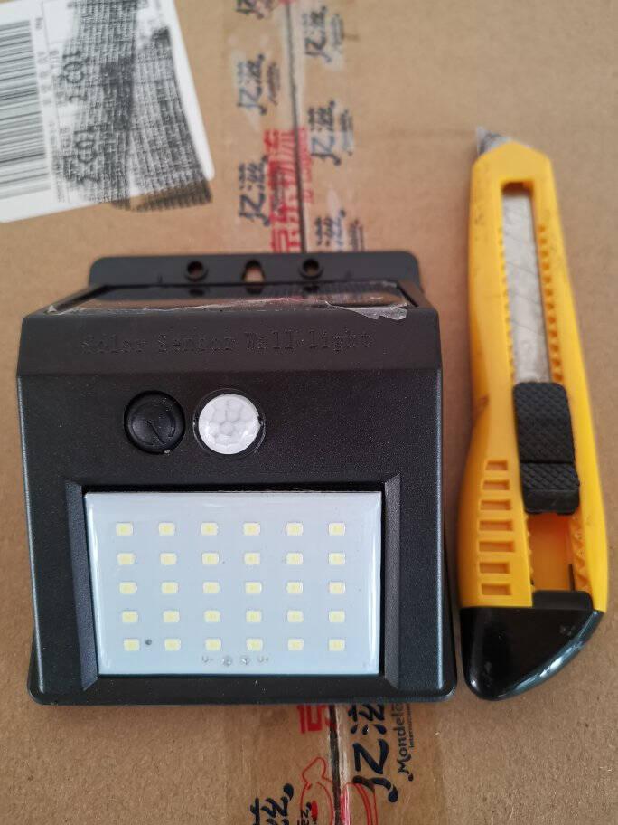 金树林太阳能灯庭院灯路灯户外壁灯人体感应灯防水家用花园阳台LED灯