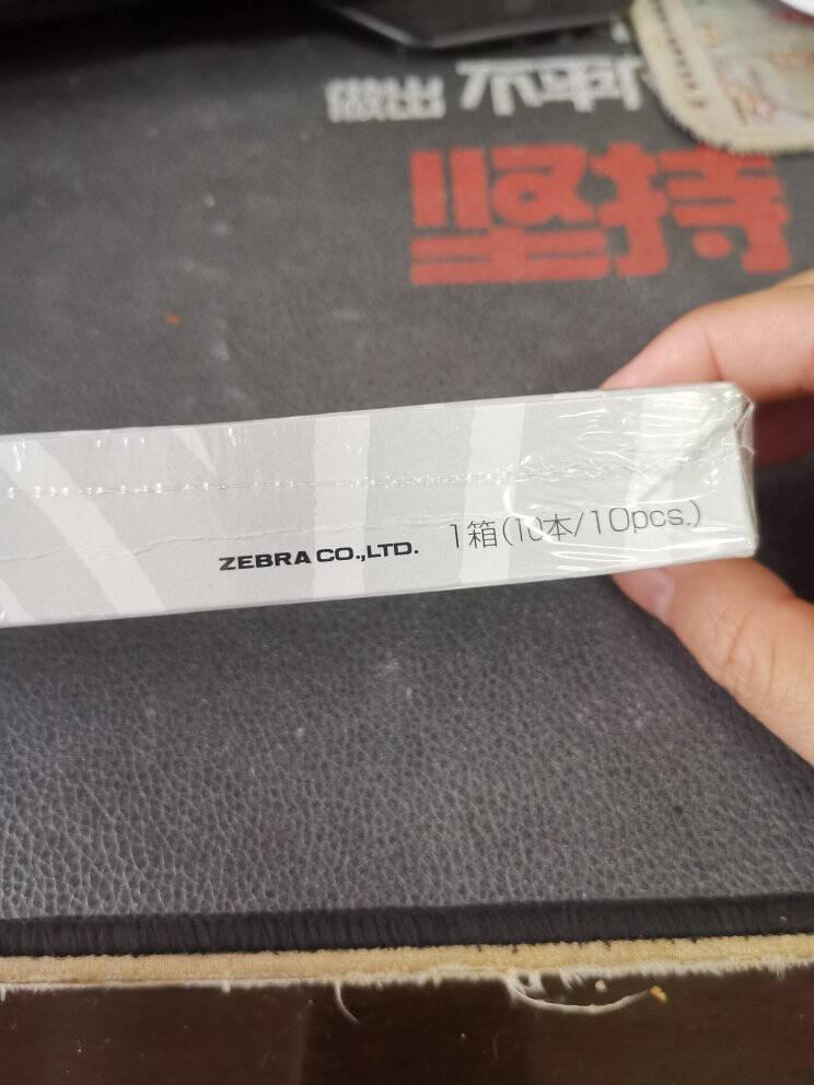 日本斑马牌(ZEBRA)中性笔替芯(适用JJ15/JJ55/JJZ58/JJZ15)0.5mm子弹头笔芯JF-0.5芯RJF5黑色10支装