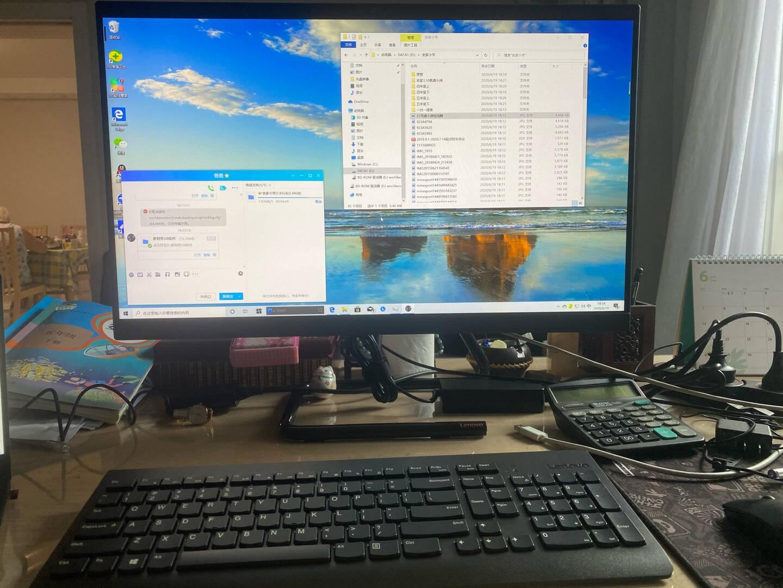 联想(Lenovo)来酷Lecoo一体台式机电脑23英寸(J37108G256GWindows10三年上门)黑