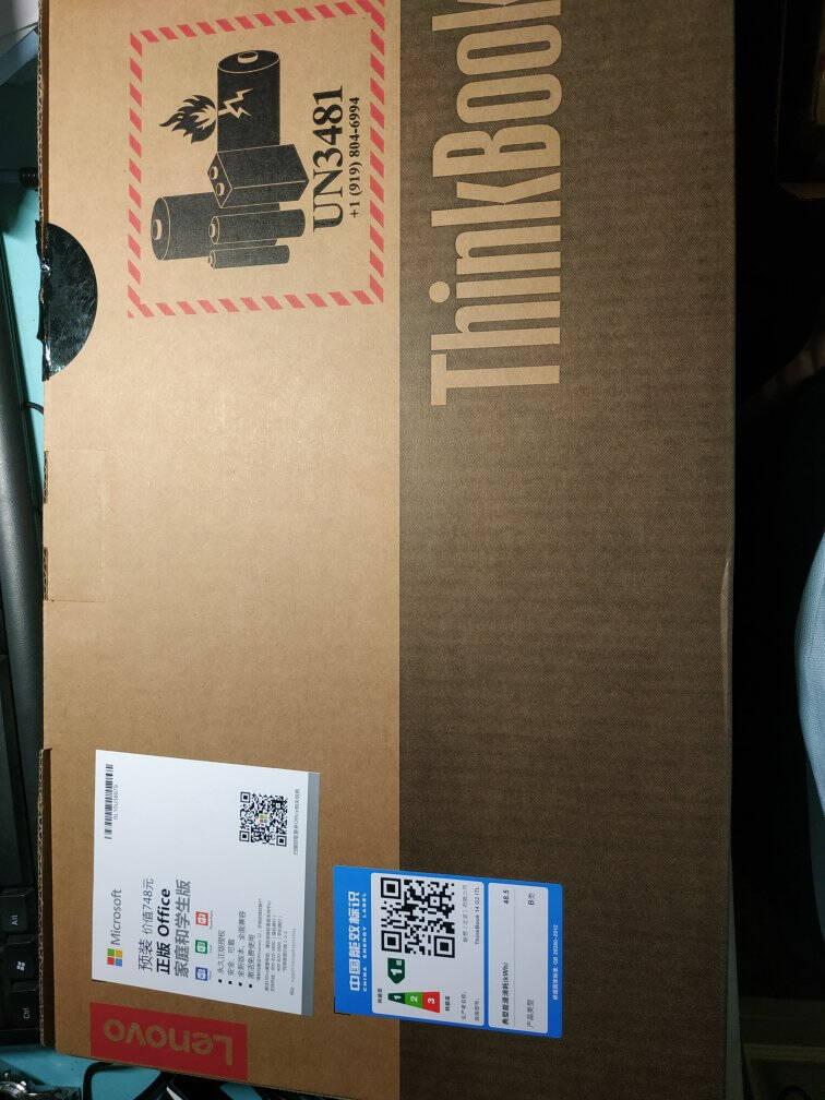 联想ThinkBook142021款酷睿版英特尔酷睿i714英寸轻薄笔记本(i7-1165G716G512GMX450独显高色域)