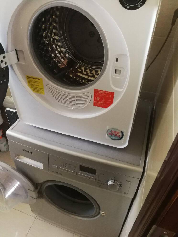 德国格罗赛格(grossag)烘干机家用滚筒式干衣机小型烘衣机衣物衣服过滤烘干高温除螨直排式GH40E4KG智能款【衣干即停+紫外杀菌】