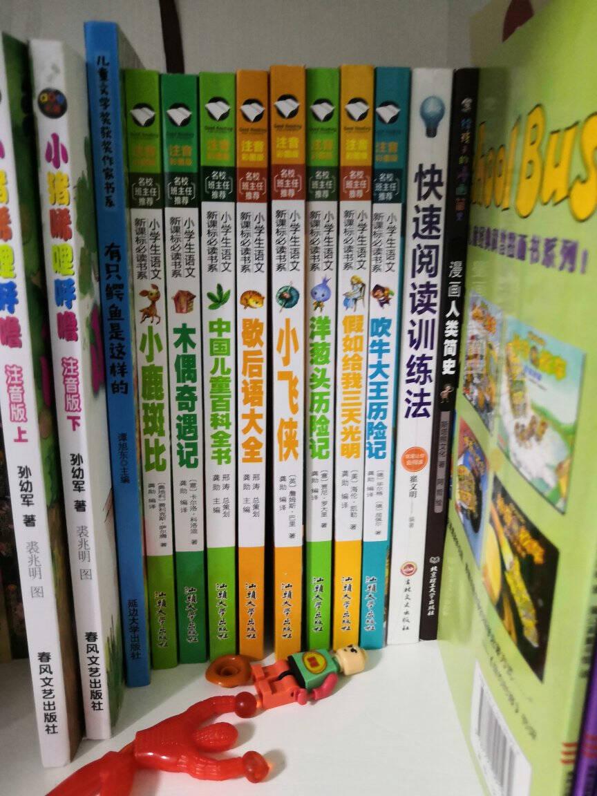 名校班主任推荐·小学生语文必读书系一歇后语大全课外阅读书籍带拼音阅读书籍