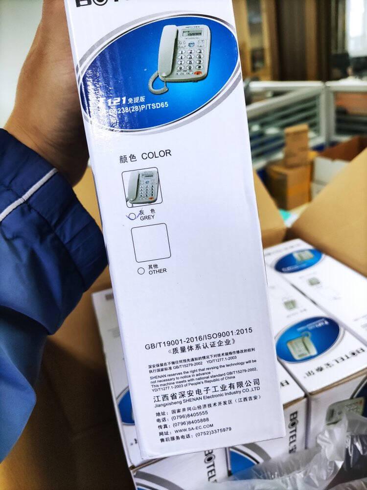 宝泰尔(BOTEL)电话机座机固定电话办公家用免提通话/支持电话交换机T121免提版灰色