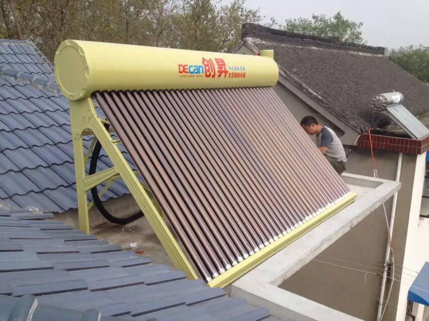 创昇(DECAN)太阳能热水器家用光电两用二合一农村全自动上水防冻南北通用42管包邮不安装(8-10人)304不锈钢内胆彩钢外壳