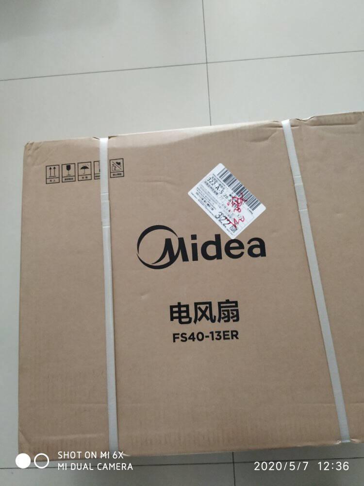 美的(Midea)五叶家用落地扇大风量立式电风扇节能科技风电扇遥控定时风扇FS40-13ER
