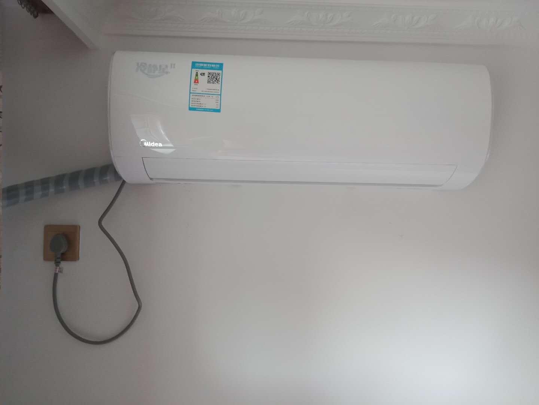 美的(Midea)空调大1匹新一级能效智能变频空调挂机冷暖ECO节能防直吹壁挂式空调冷静星二代KFR-26GW/BP3DN8Y-PH200