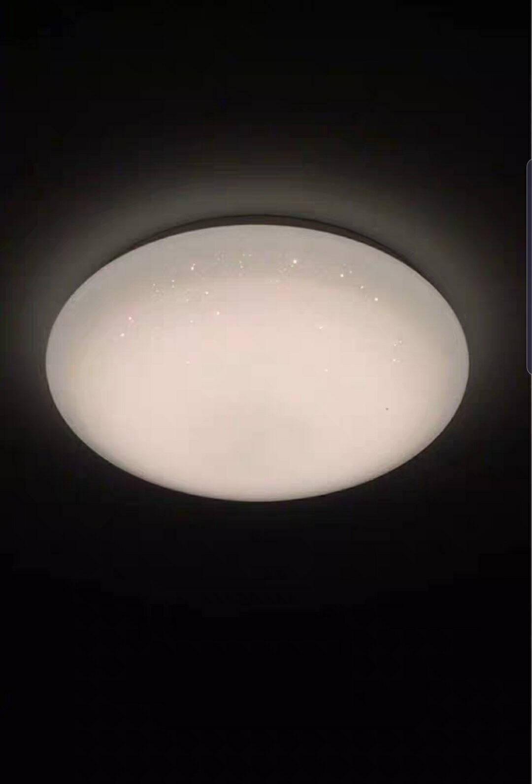 达伦吸顶灯客厅大厅灯具智能led现代简约长方形照明灯饰家用办公室面板灯HUAWEIHiLink生态产品