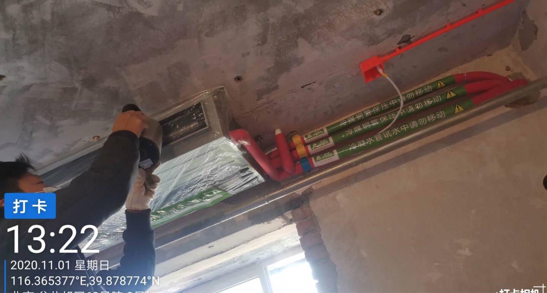 志高(CHIGO)风管机一拖一中央空调嵌入式3匹冷暖变频包安装6年包修KFR-72F1W/BPER1Y-F1J03(3)-GC