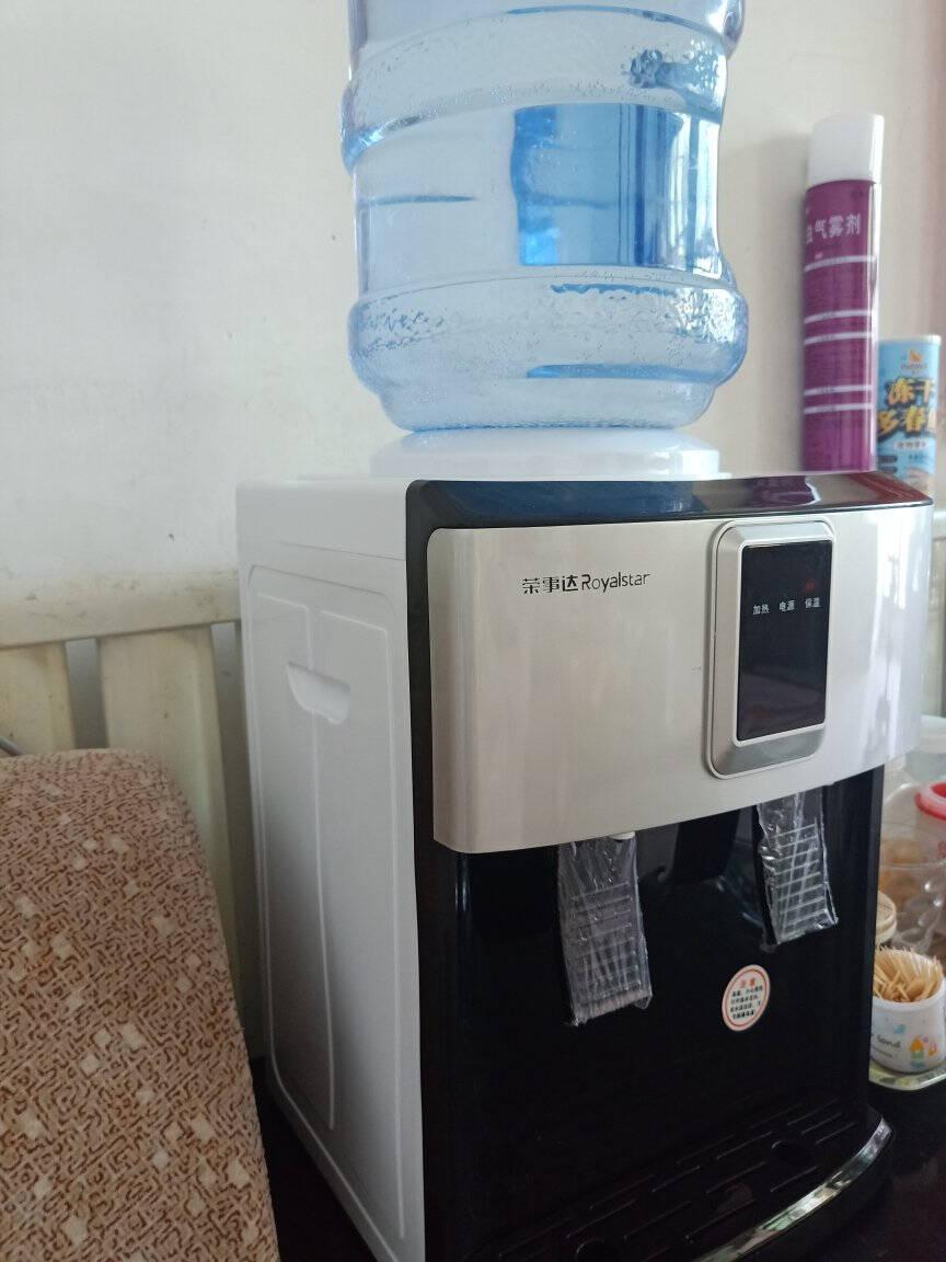 荣事达(Royalstar)饮水机台式小型家用制冷制热迷你宿舍学生桌面立式桶装水冰【旗舰正品】仅需69,欧式双推杯台式