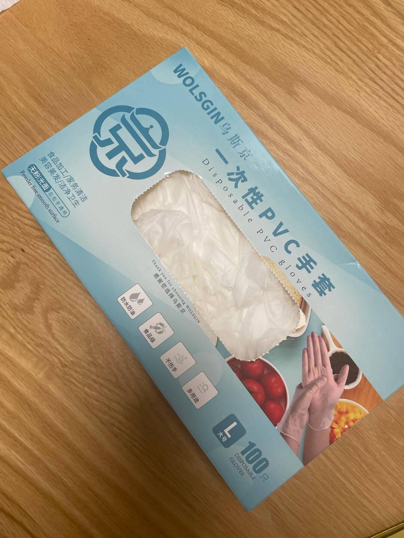乌斯京一次性手套PVC食品级橡胶手套加厚实验美容烘焙餐饮厨房薄膜透明小龙虾蛋糕下厨家用手套食品级PVC手套100只/盒中码