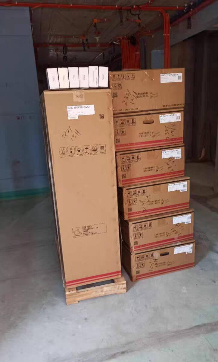 【特权定金】Hitachi/日立中央空调定金膨胀,预订享特权!EX系列