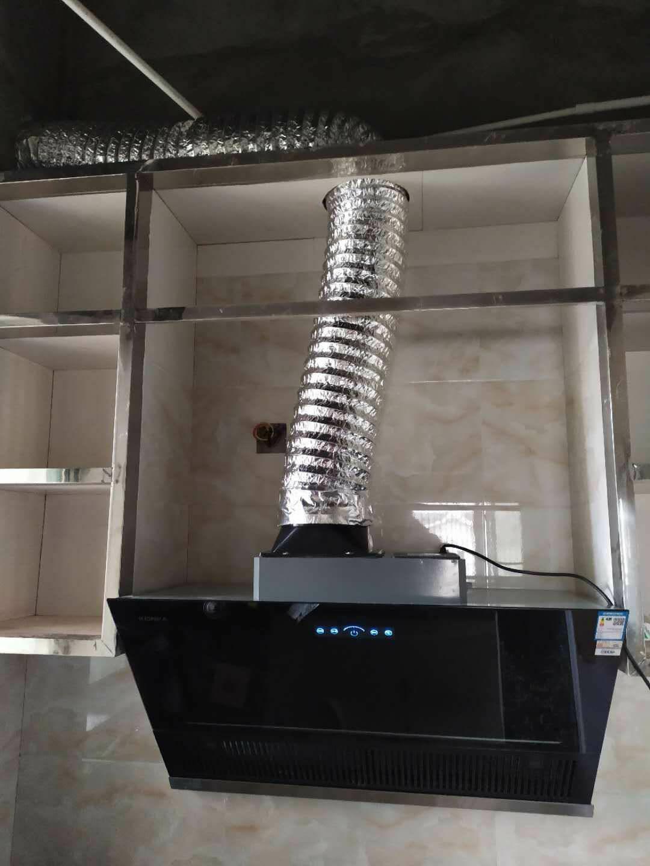 康佳(KONKA)抽油烟机侧吸油烟机家用19大风量智能热干洗可拆洗双层油网CXW-288-KJ37