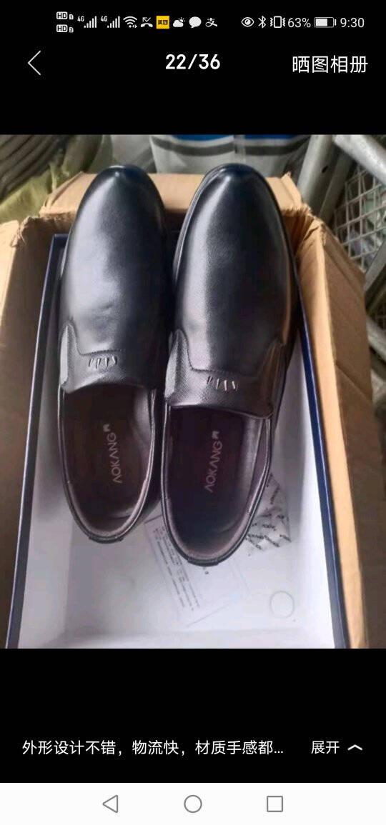 奥康男鞋男士商务休闲皮鞋男真皮套脚皮鞋中老年舒适软底爸爸鞋子黑色41