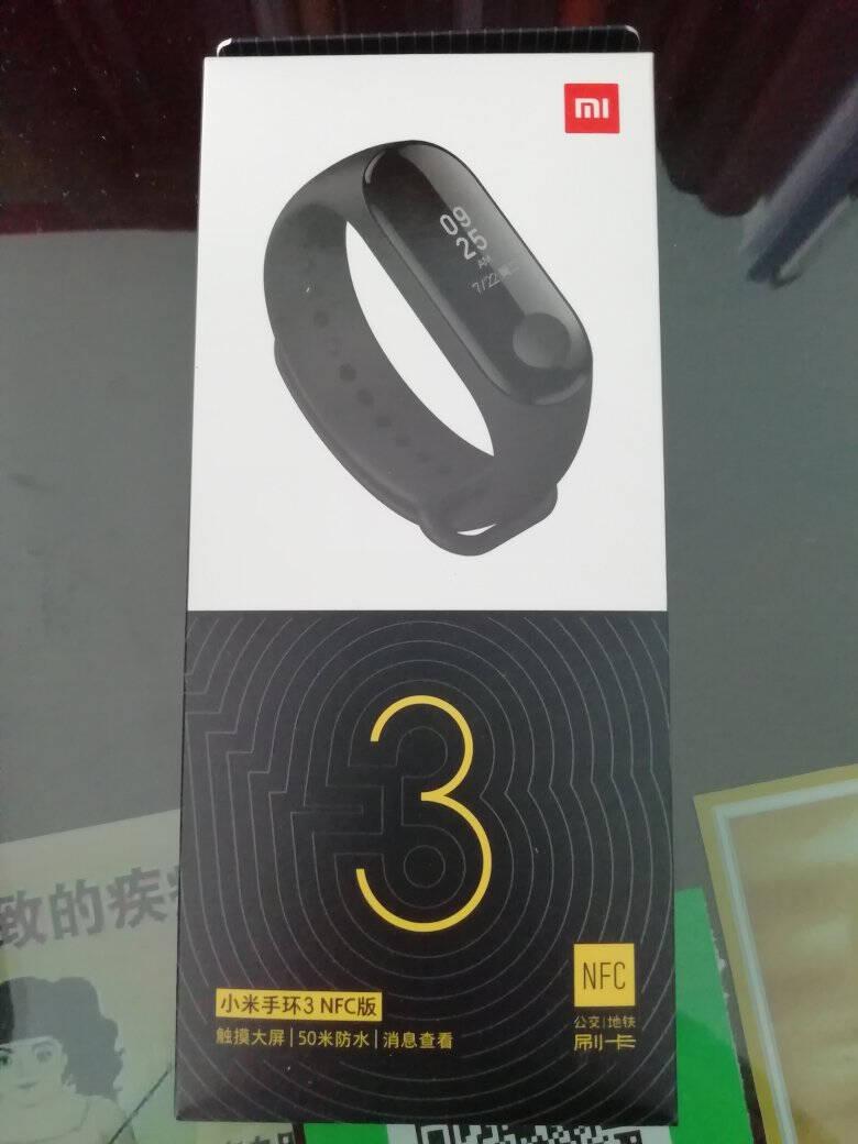 小米(MI)小米手环3代/手环3nfc可刷公交卡心率健康睡眠监测智能手环男女腕带防水运动手表小米手环3代NFC版