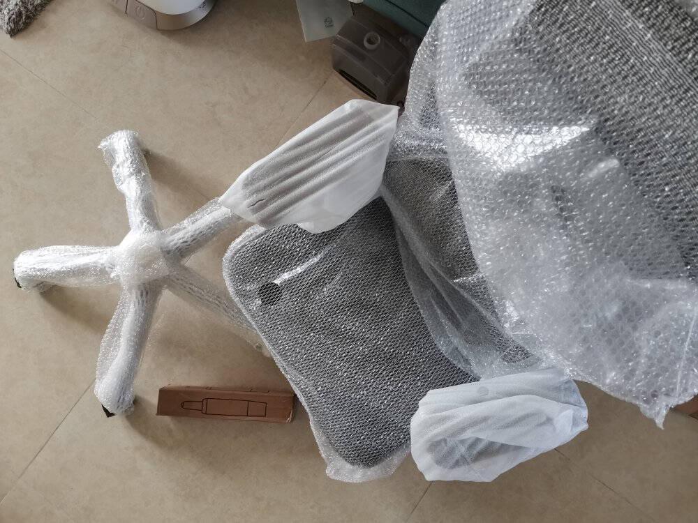 保友(Ergonor)金豪e精英版电脑椅人体工学椅办公椅子可躺护腰电竞椅工程学旋转椅