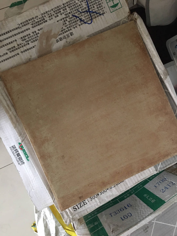 诺贝尔瓷砖地砖厨房卫生间阳台地砖防滑耐磨阳台地砖(黄色)300*300(需整箱拍下)