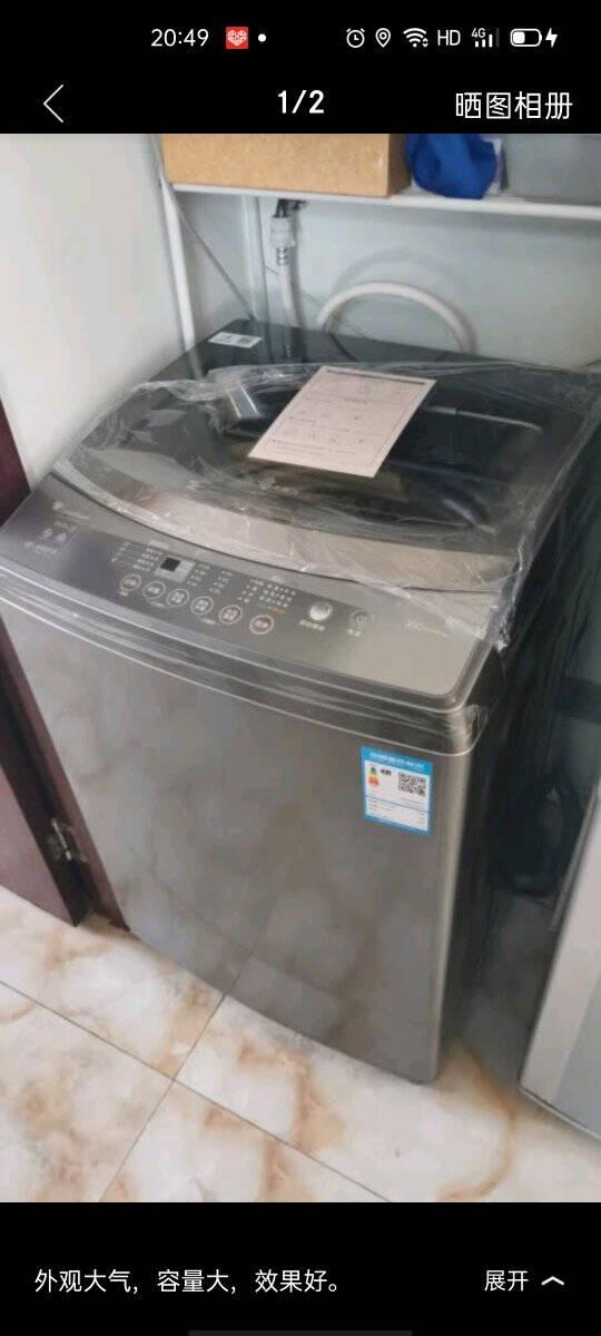 小天鹅(LittleSwan)波轮洗衣机全自动10公斤KG大容量水魔方防缠绕直驱变频TB100VT818WDCLY