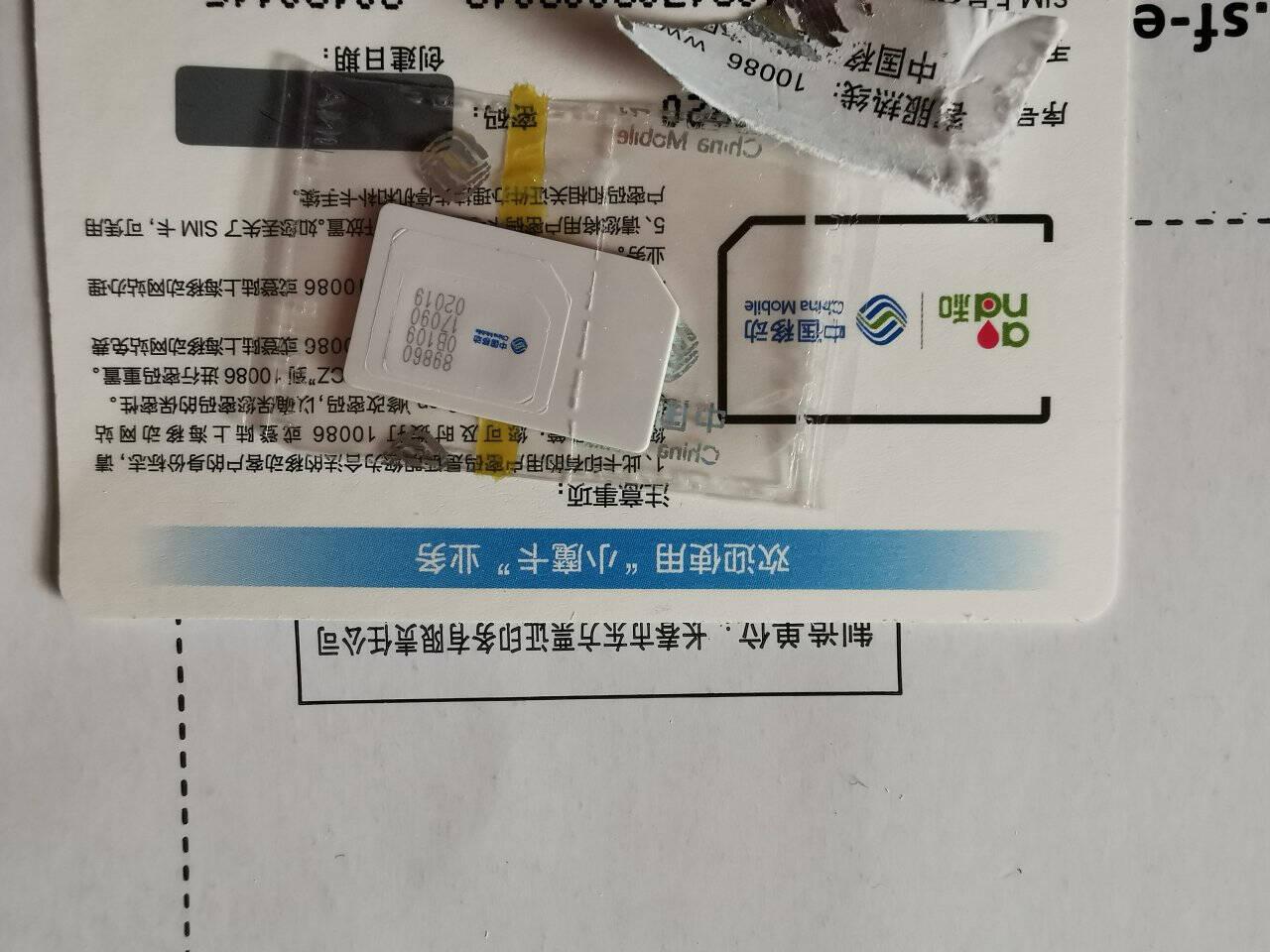 中国移动手机号码卡靓号选号3连号4连号手机卡全国联通电信豹子号风水号电话卡广州深圳上海5g卡号好号2000