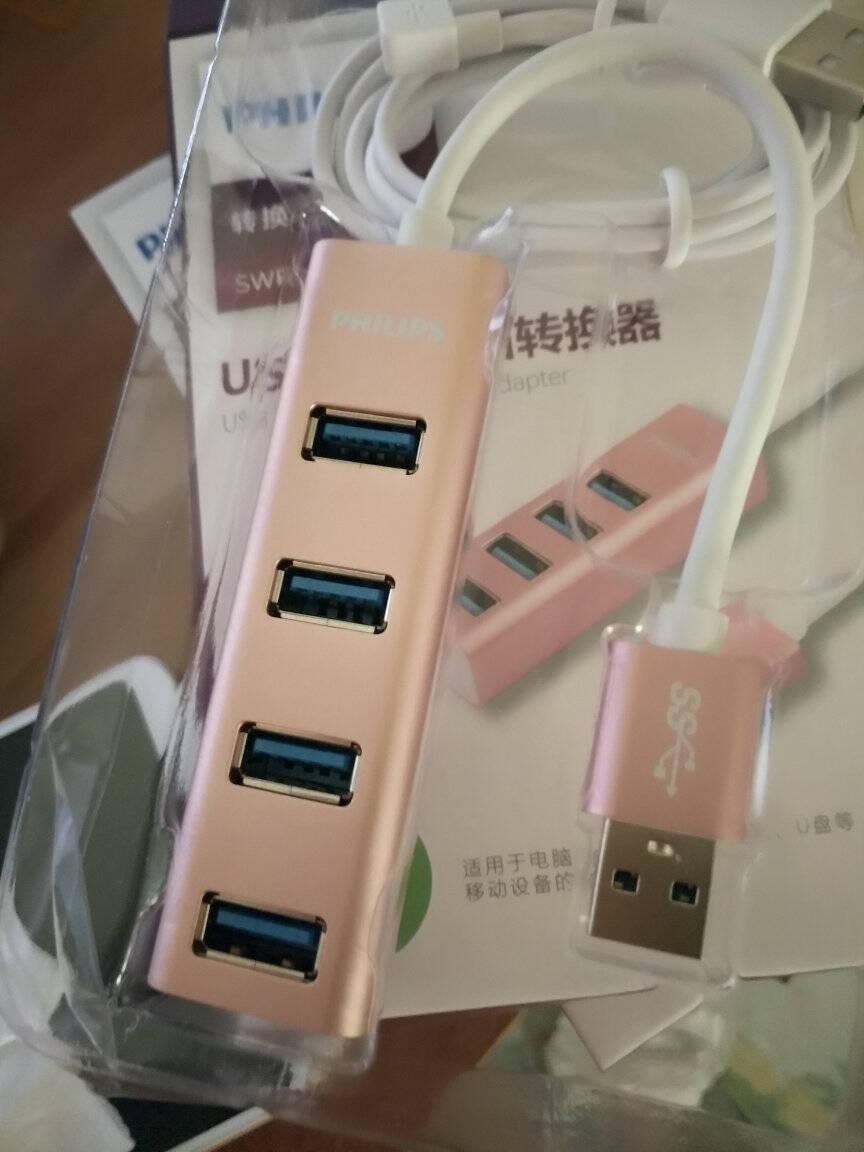 飞利浦USB3.0延长线2米高速传输数据公对母AM/AF数据连接线U盘鼠标键盘加长线SWR1526(PHILIPS)