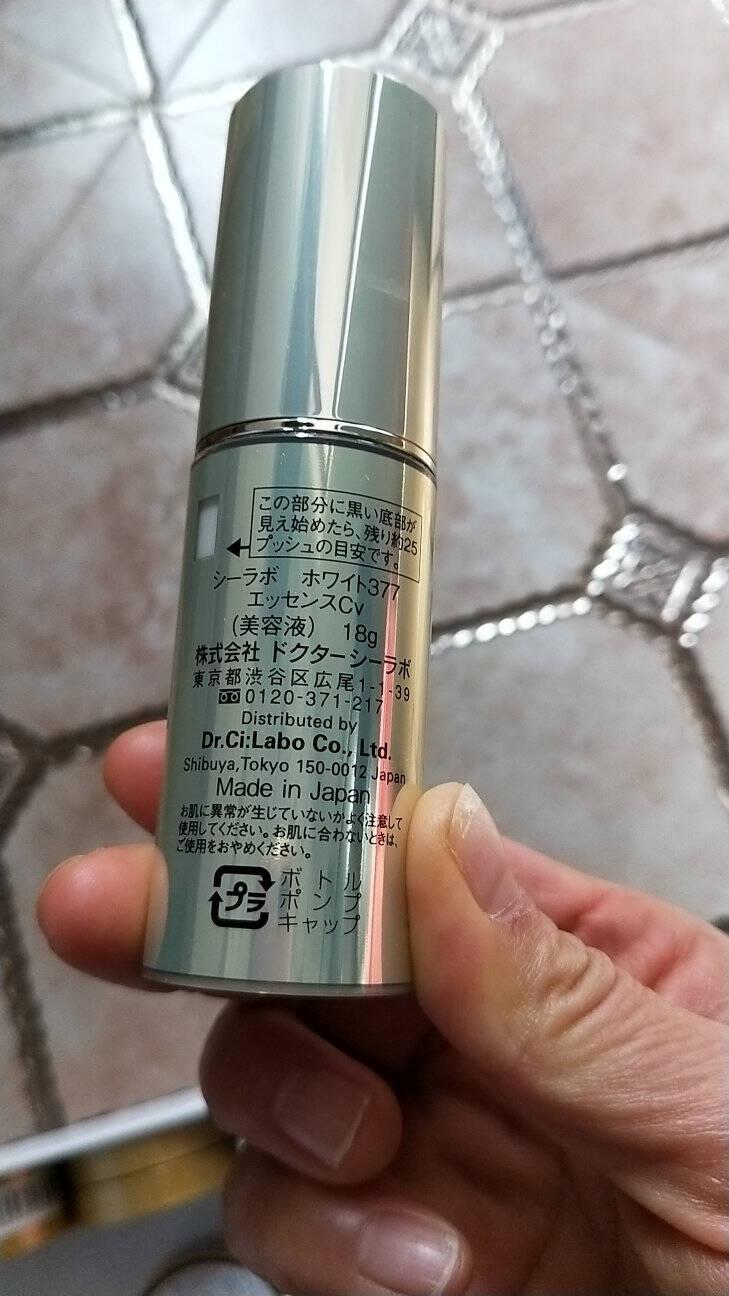日本进口城野医生Dr.Ci.Labo377美白精华面霜50g保湿补水乳液温和不刺激深层滋养