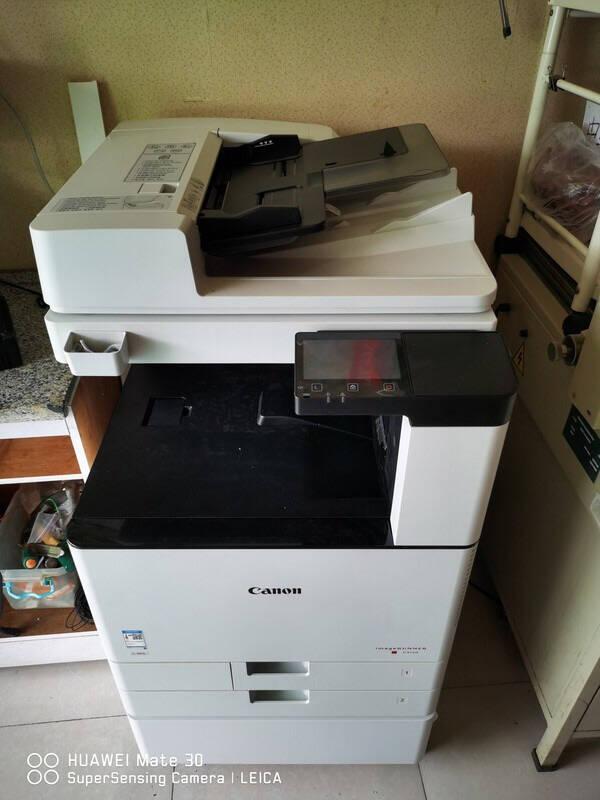 佳能复印机C3020/C3120L/C3125无线大型办公A3彩色激光打印机商用办公大型复合机3725官方标配官方标配(不带输稿器)