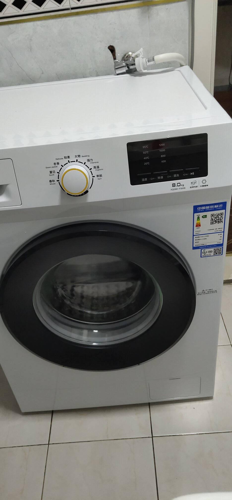 TCLXQG80-P300B变频滚筒8公斤全自动洗衣机家用低音小9kg大7一级能效低音芭蕾白