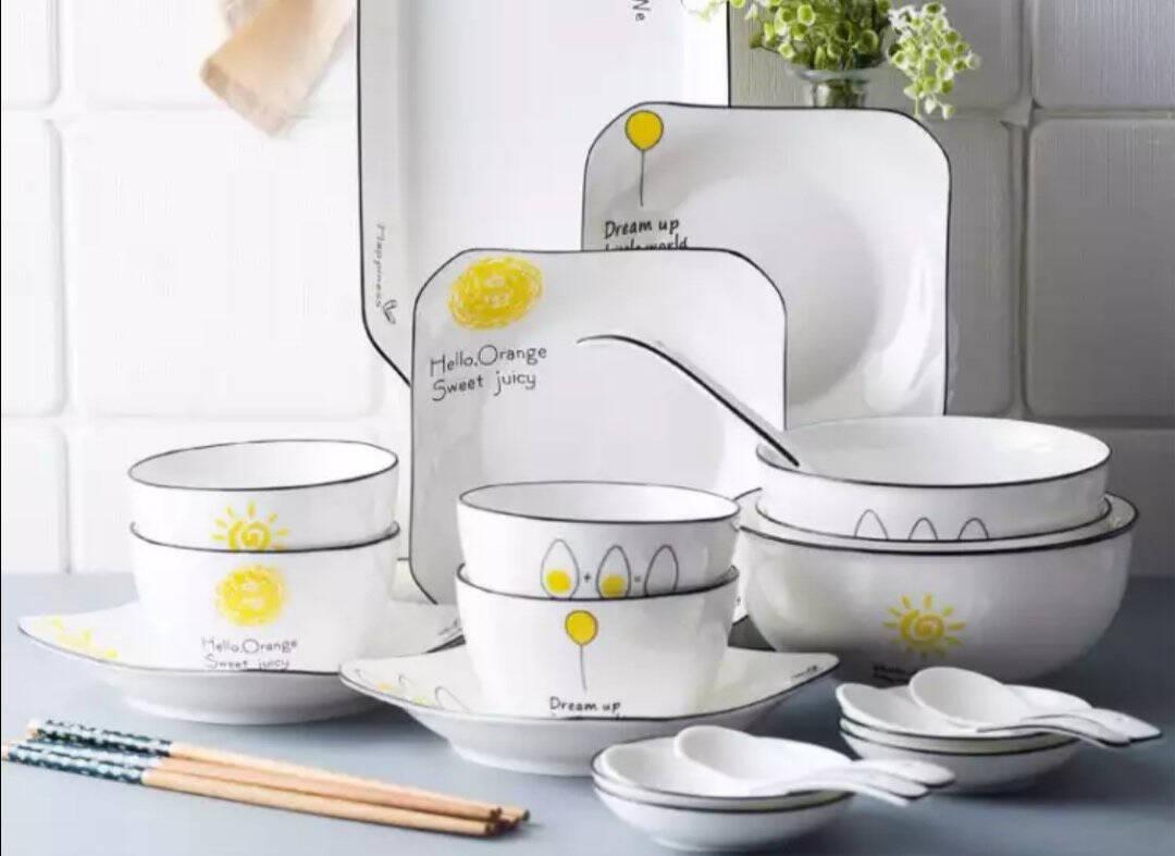 尚行知是碗碟套装北欧简约陶瓷餐具菜盘子碗筷组合景德镇家用早餐创意西餐盘ins碗方形9件套头数