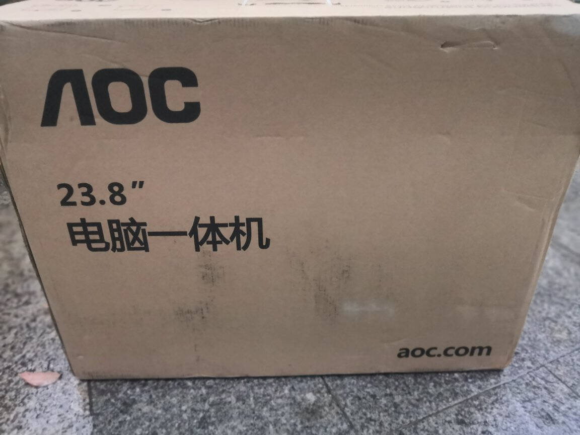 AOCAIO大师92623.8英寸商用办公一体机台式电脑(十代i3-101008G256GSSD旋转升降支架支持壁挂WiFi)