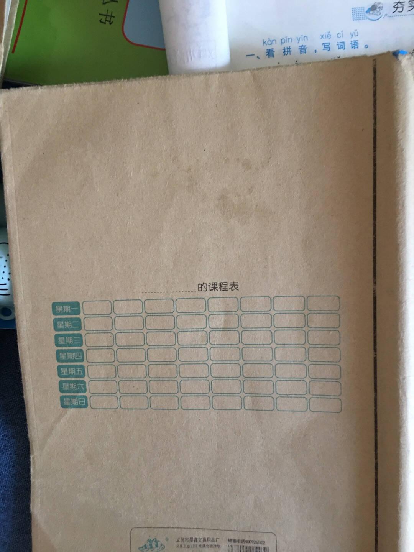 晨光(M&G)文具A5/30页缝线本记事本笔记本子纯爱系列小学生作业登记本簿10本装APYAM837