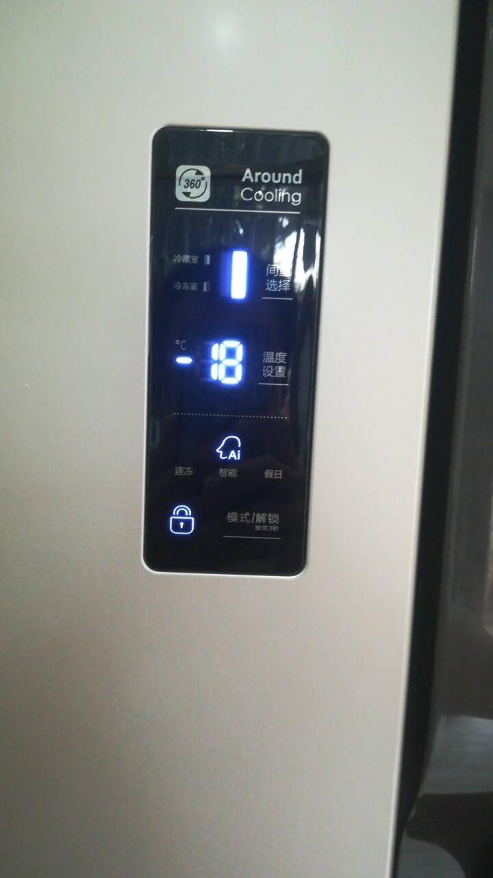容声(Ronshen)529升对开门冰箱风冷无霜变频双门纤薄BCD-529WD11HP