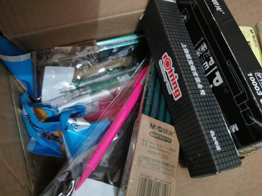 晨光(M&G)文具120mm学生剪刀儿童手工剪纸刀剪子单把装颜色随机ASS91333