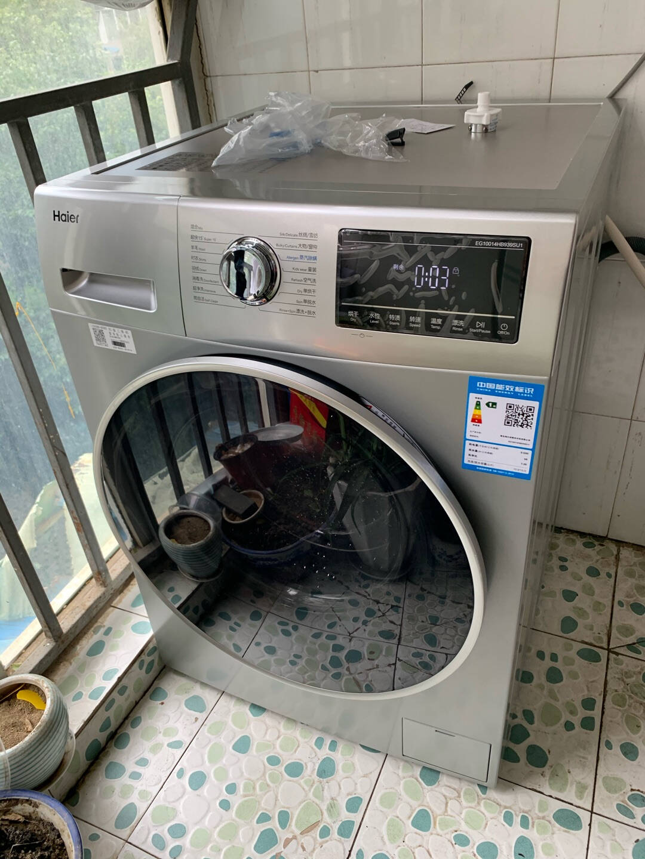 Haier/海尔10公斤洗烘一体蒸汽变频滚筒洗衣机全自动除菌烘干空气洗中途添衣健康深度除螨