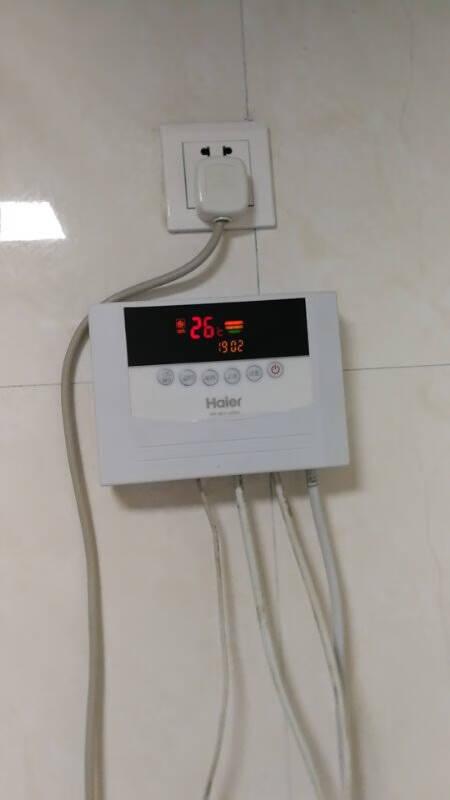 海尔(Haier)太阳能热水器家用光电两用一级能效节能自动上水水箱防冻水位水温双显示电辅助加热旗舰版I6系列24支管-185升(适用3-9人)