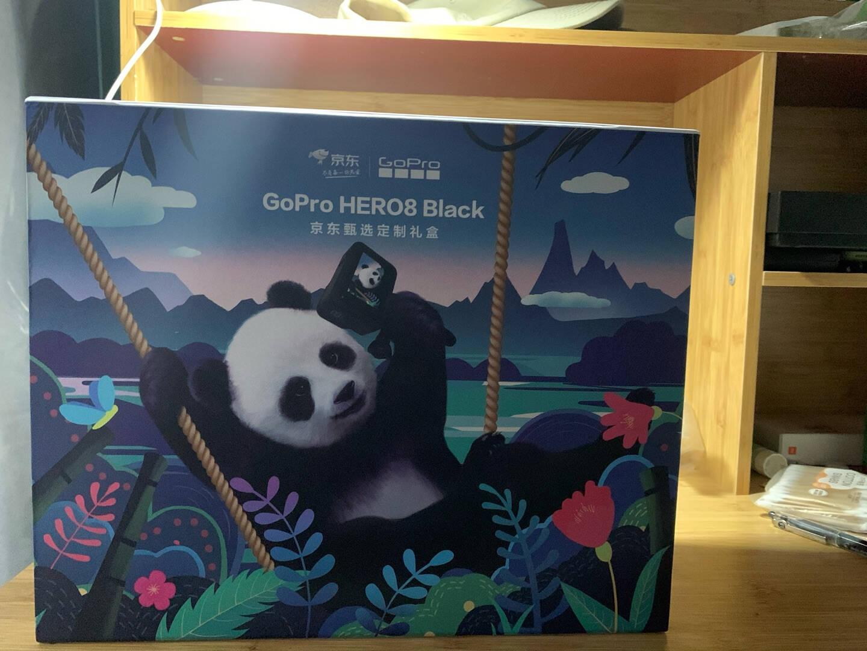 GoProHERO8Black4K运动相机Vlog数码摄像机京东定制熊猫礼盒(含三向支架+双充+64G卡)