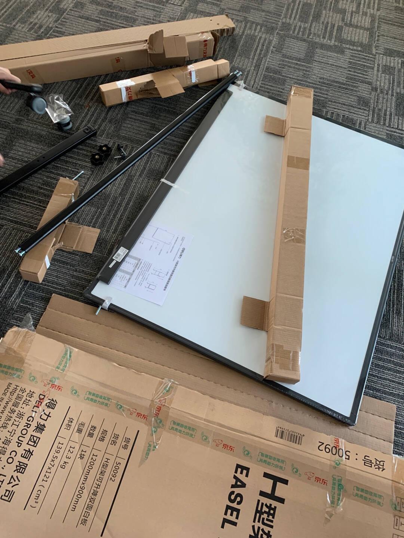得力(deli)家用系列120*90cmH型支架式白板书写可移动升降教学儿童画板/办公会议白板黑板/写字板33725