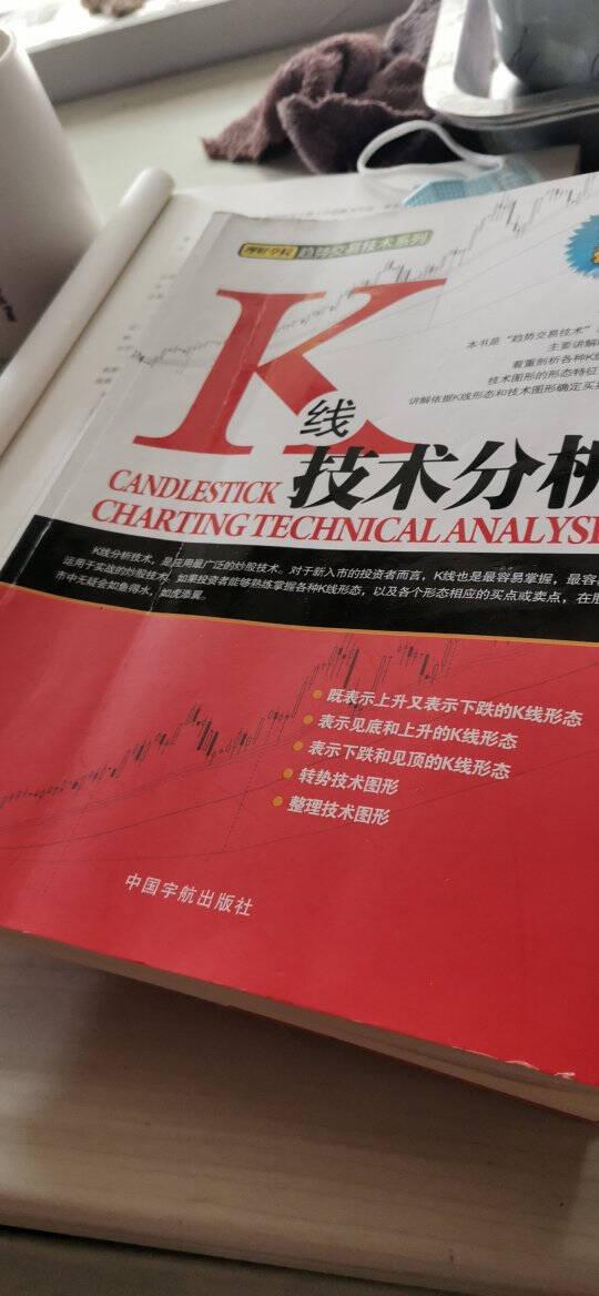 股票理财邱立波趋势交易技术系列套装:K线技术分析+趋势技术分析+均线技术分析(共3册)