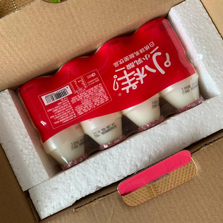 小样乳酸菌饮料【原味款】100ml*20瓶礼盒装零食伴侣儿童酸奶饮品