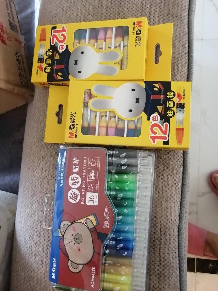 晨光(M&G)文具24色短杆旋转蜡笔儿童涂鸦绘画油画棒小熊哈里系列蜡笔套装24支/盒AGMX4327