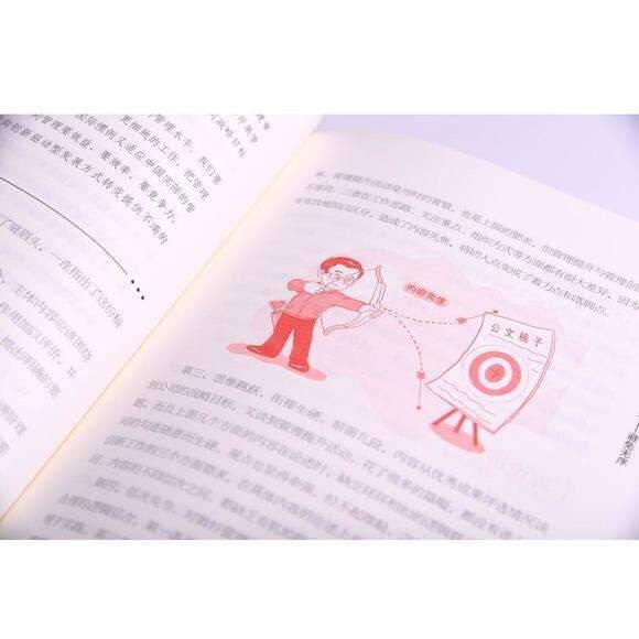 公文写作金句速查宝典:诗词、佳句、场景用法