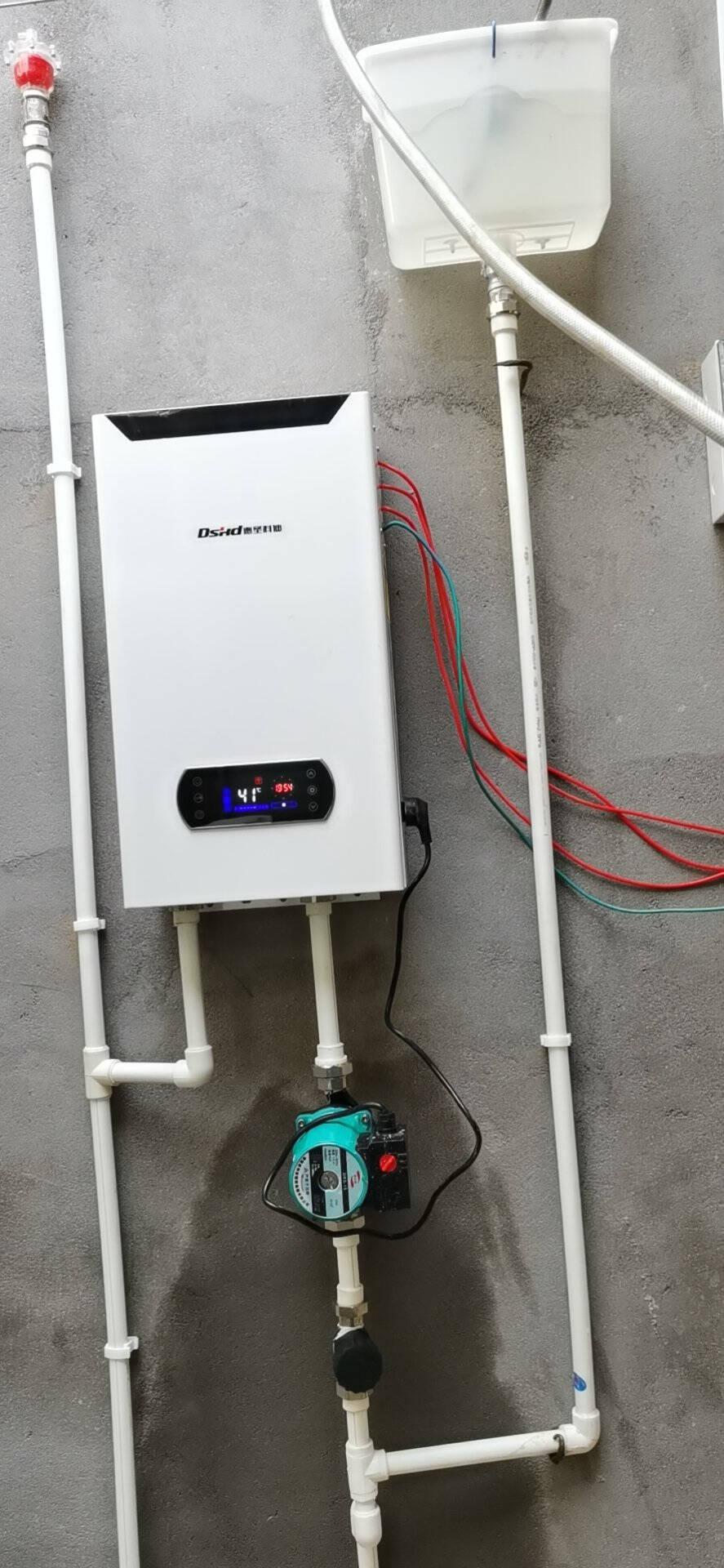 德圣科迪电采暖炉家用地暖煤改电壁挂炉省电变频电锅炉地暖散热器取暖炉环保煤改电地热电磁采暖炉220V12KW供暖120㎡内220V密闭式内置水泵带膨胀水箱
