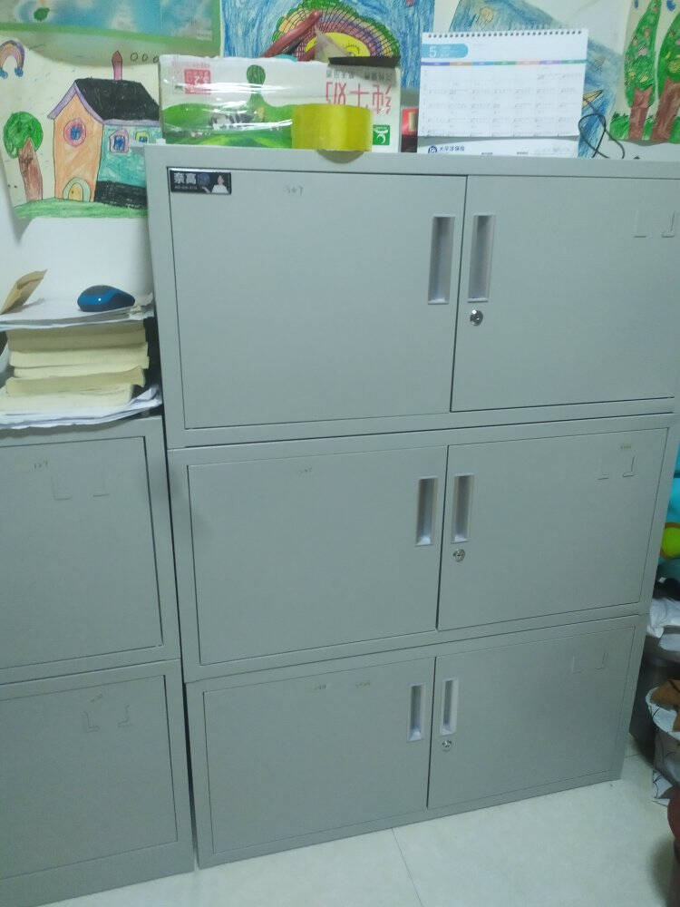 奈高文件柜办公柜钢制铁皮柜资料柜档案柜储物柜分体五节文件柜
