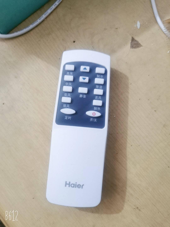 海尔(Haier)移动空调家用一匹可移动一体机空调立柜式厨房机房空调免安装免排水KY-32/A单冷(1.5匹13-21㎡)