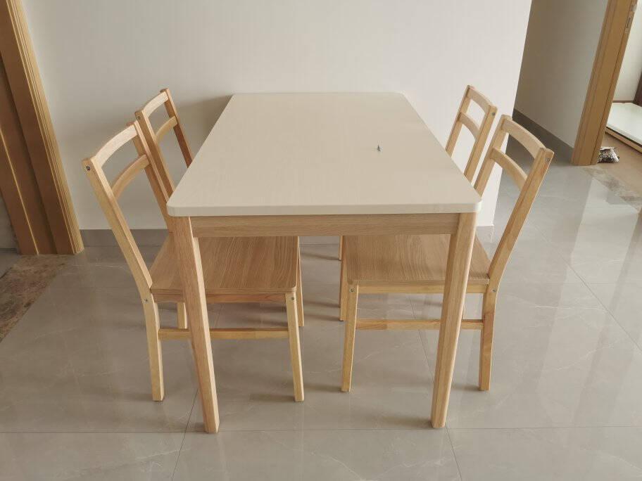 林氏木业餐桌现代简约实木脚餐桌椅组合一桌四椅小户型饭桌家具让利款R1-B一桌四椅【1.4米】