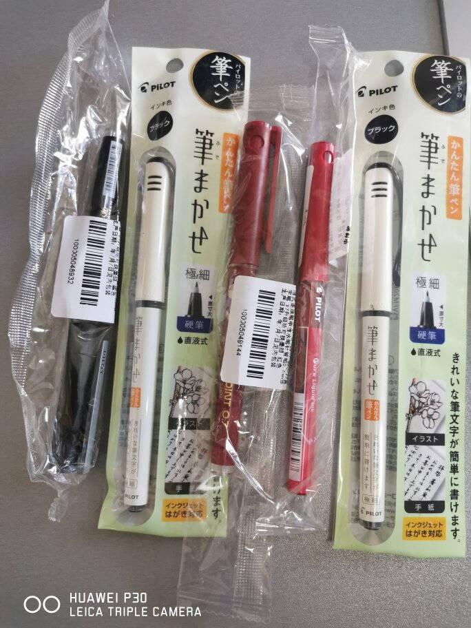 日本百乐(PILOT)彩色科学软毛笔细头手绘软笔书法秀丽水笔EF咀黑色SVFM-20EF-B原装进口