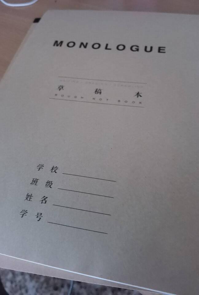 三年二班5本16K40页学生课堂数学草稿本初高中草稿纸空白作业本子高考考研练习本图画本5本装