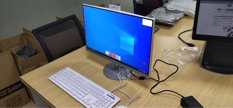 长城(GreatWall)一体机电脑四核商务办公游戏家用酷睿i3/i5台式整机23.8英寸八代J41058G256G