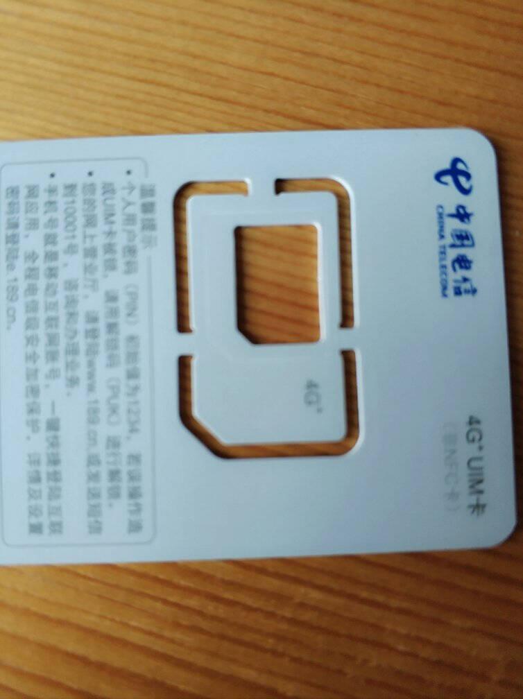 中国电信(Z)联通手机号卡靓号大王卡手机号豹子号3连号aaa靓号5G移动电话号码全国通用本地老号段靓号定制先联通客服选号再拍下11000